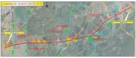 东营市三项普通国省干线公路养护大修工程交工通车