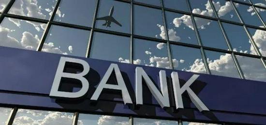 济宁银行合规经营频出漏洞,因同一问题接连被罚