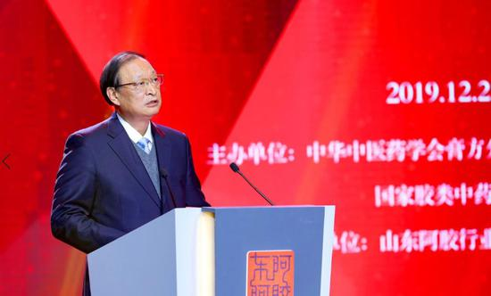 中华中医药学会会长、国家中医药管理局原局长王国强发表讲话
