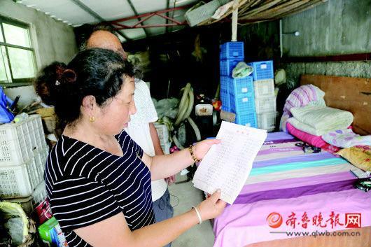 http://www.astonglobal.net/shehui/691302.html