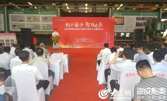 山东省钢桥工程技术研发中心位于济南市章丘区