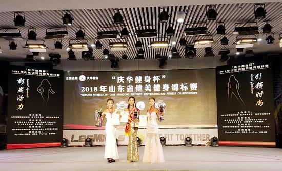 临沂风筝学院与a风筝小学大学在庆华v风筝杯2学子体育语文图片