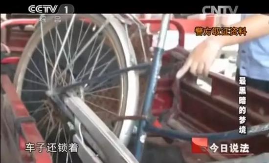 犯罪嫌疑人的三轮车