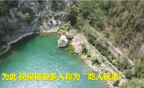 2007年8月19日,20多岁的滕州小伙龙某在砚池内游泳时溺水身亡。