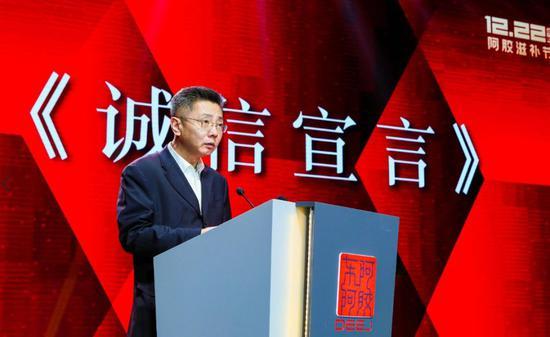 山东省质量评价协会常务副会长研究员李韶南宣读《诚信宣言》