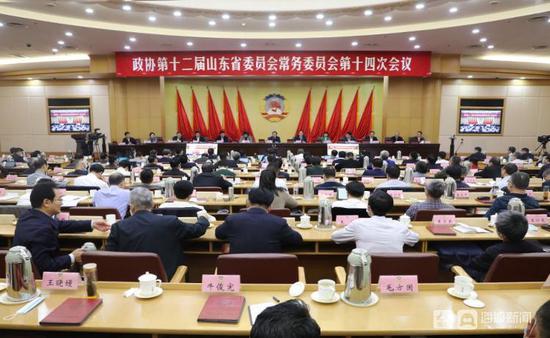 山东省政协十二届常委会第十四次会议开幕