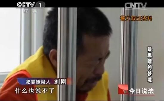 刘遵松怕罪行败露,就骑着自行车拖着装尸体的麻袋准备抛尸。
