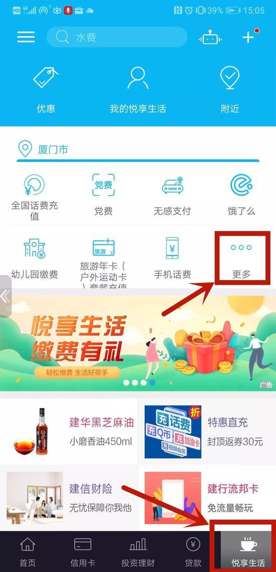 中国建设银行+瑞幸咖啡 Double蓝邀您优惠喝咖啡