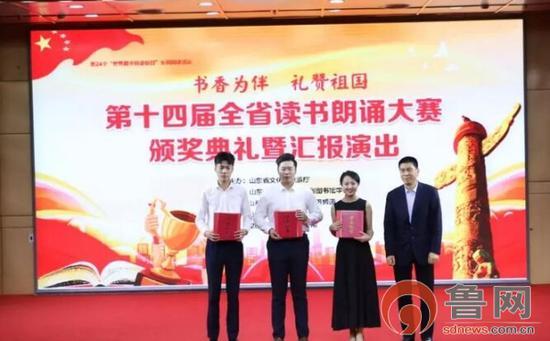 济南市图书馆副馆长王海为高校组一等奖获奖代表颁奖