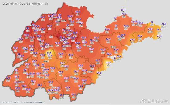 山东高温持续 多地最高温或将突破37℃及以上