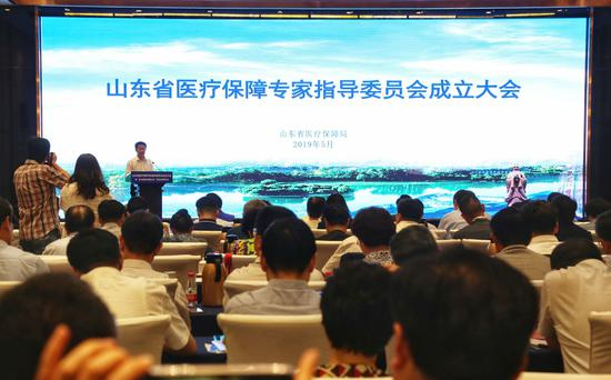 5月17日,山东省医疗保障专家指导委员会在济南成立