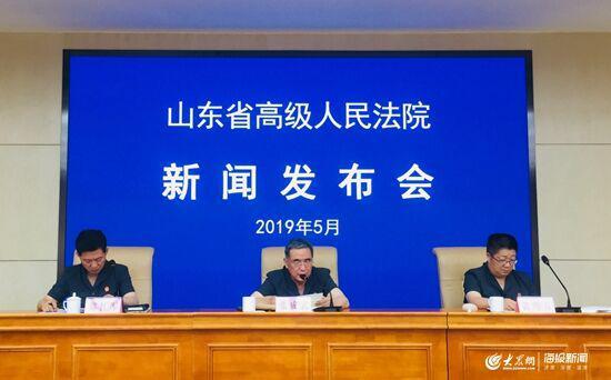 大众网·海报新闻济南5月20日讯(记者 李立红)
