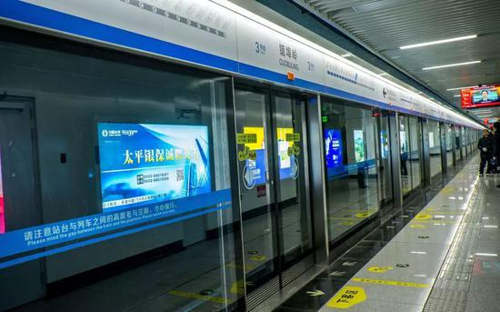 03 地铁公交换乘出行更便捷