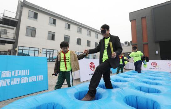 印象济南泉世界趣味体育健身定向赛活动现场