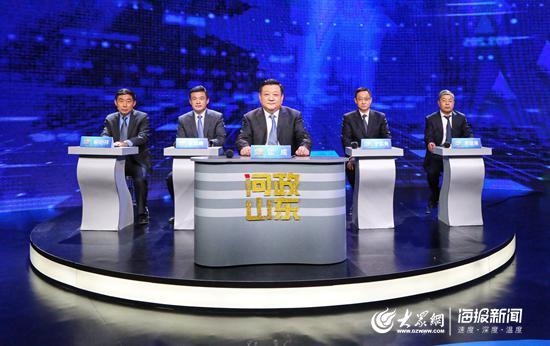 大众网·海报新闻济南3月7日讯