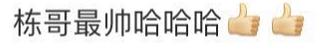 来源:青岛新闻