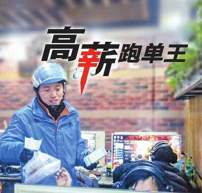 1月1日20:50,窑头路上的一家网吧,一位玩家头也不回地接过韩化龙手中的外卖