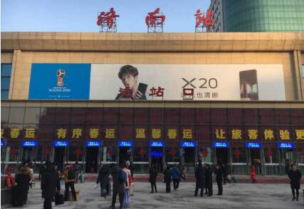 春运首日,济南火车站新大门开启,旅客进站更爽了!