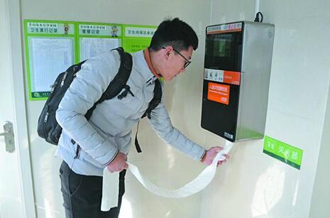 """市民正在使用""""人脸辨认草纸机""""。"""