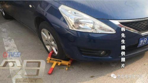"""车辆停在建材广场不仅被锁还贴""""罚单"""""""