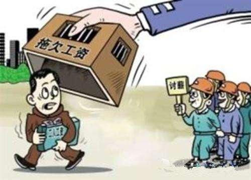 计划出台 山东力争到2020年实现农民工工资基本无拖欠图片