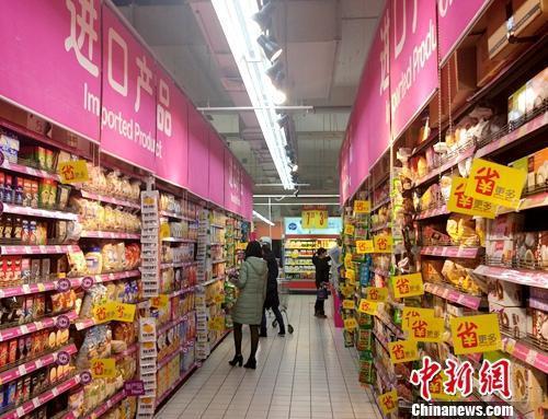 居民在超市里购买进口产品。中新网记者李金磊摄