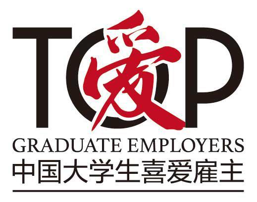 中国大学生喜爱雇主LOGO