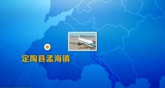 菏泽机场场址——定陶区孟海镇西北处