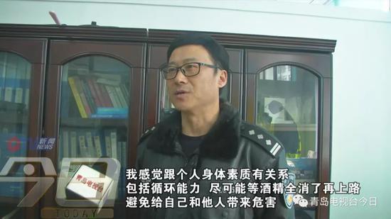 △交警市南大队巡逻中队中队长张庆