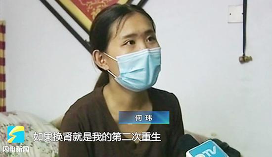据悉,手术一切顺利,目前何玮正在恢复中。