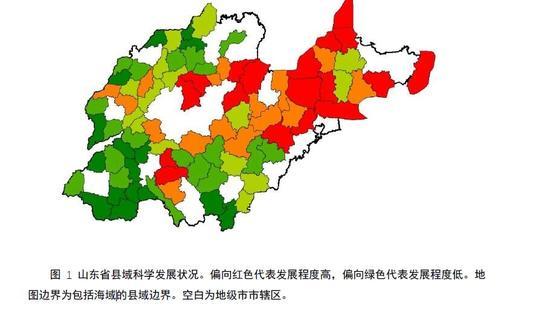 人口变化,16个县域人口负增长-带你一图看懂山东县域经济社会发展