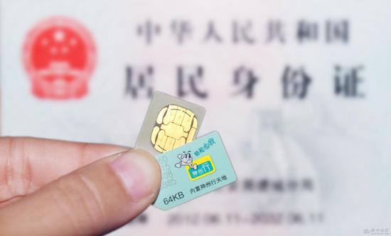 老人办手机卡被拒运营商称无年龄限制