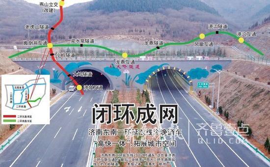 图为二环东路南延线上的大岭隧道。齐鲁晚报·齐鲁壹点 记者周青先摄