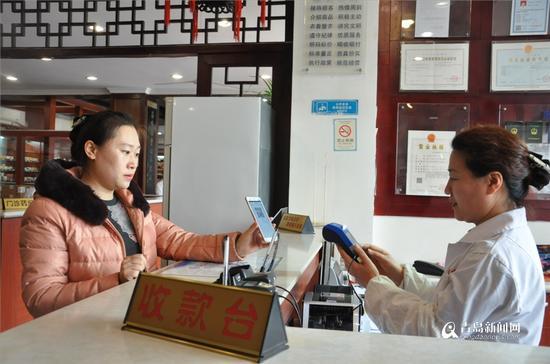 辛女士用电子社保卡直接支付买药