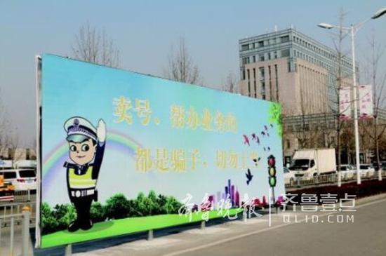 济南市车管所内的提醒标识非常醒目。 齐鲁晚报·齐鲁壹点记者 许建立 摄