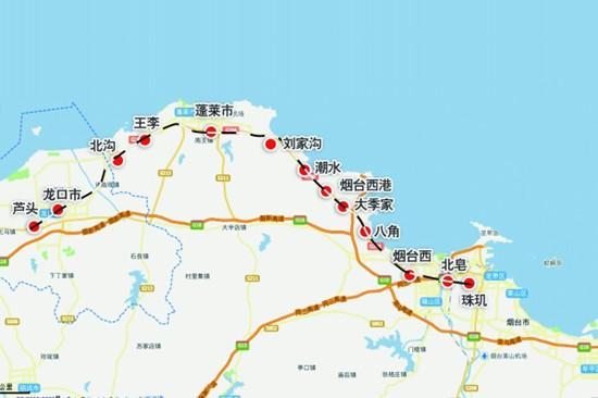 龙口到烟台,龙口到威海,龙口到青岛,烟台到龙口,济南到龙口市的动车组