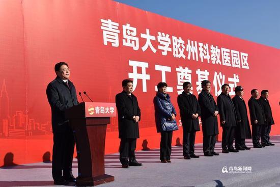 青岛大学胶州校区开建 投资百亿 可容纳3万师生