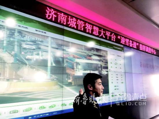 济南市城管局工作人员演示智慧平台。 记者 张阿凤 摄