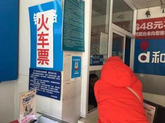 在省城一火车票代售点前来买票的人寥寥无几