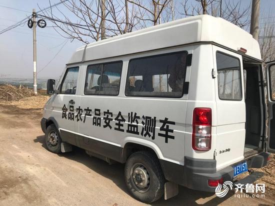 每个乡镇配备流动检测车 随时监测农产品
