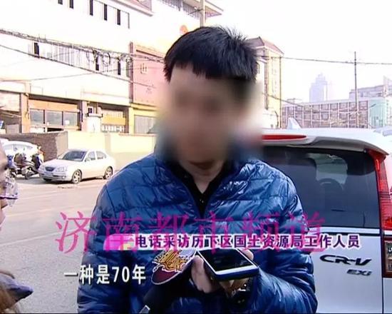 记者也查阅了相关资料,2015年12月31日,济南第一张不动产登记证颁出!