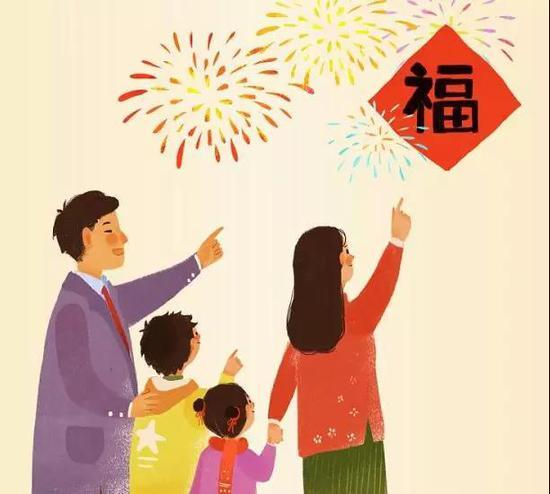 新春喜乐大狂欢