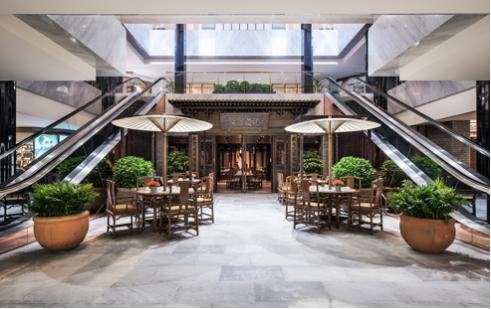 王府半岛酒店-凰庭中餐厅茶室