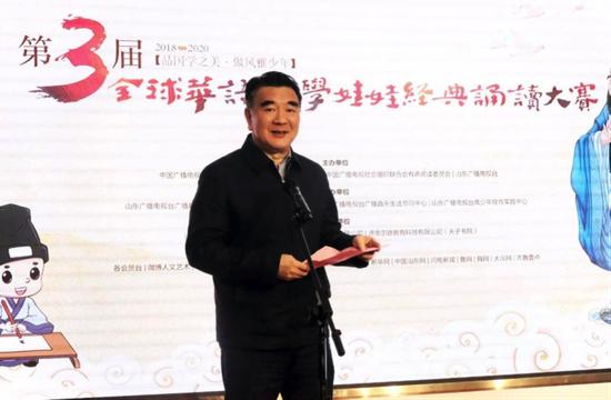 (中国广播电视社会组织联合会副会长王求致辞)