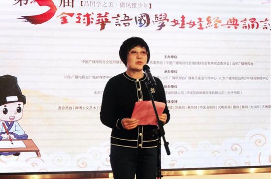 (中国国际公共关系协会副会长王冬梅致辞)