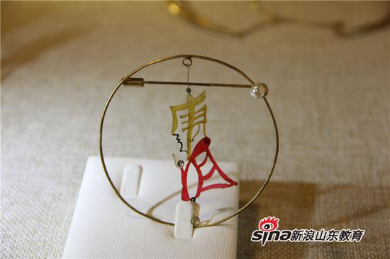 媒体_青岛农业大学_qingdao agricultural university