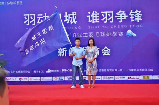中新国际城策划负责人刘政为中新国际城业主代表授旗