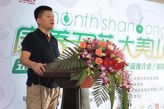 中国社区扶贫联盟秘书长、易居乐农战略合作伙伴上海翃翕商贸有限公司总经理余翀