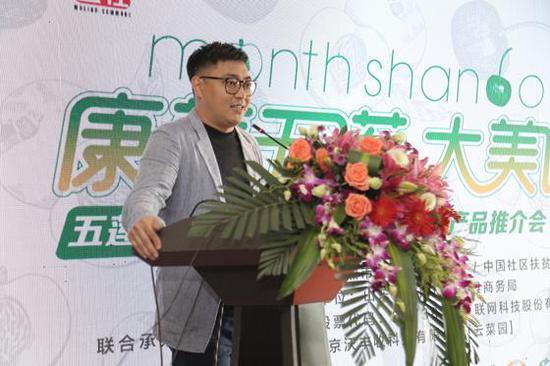 上海太德励拓互联网科技股份有限公司副总裁、易居乐农董事总经理陈光耀