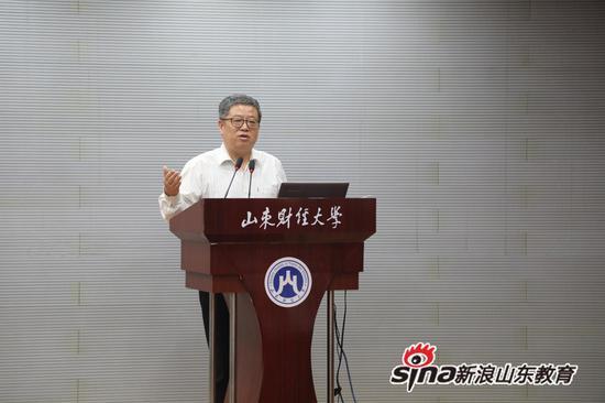 济南市教育教学研究院院长助理 田序海
